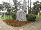 龍岡森林公園