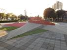 楓樹腳公園