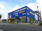IKEA宜家家居桃園店