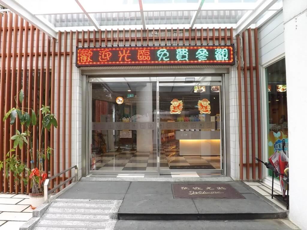 龍情魔幻豆子主題館的圖片:二樓辦手禮區入口