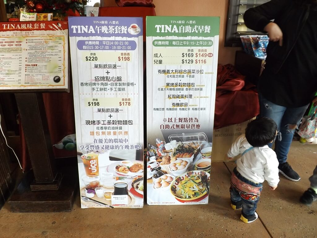 八德埤塘自然生態公園的圖片:TINA廚房午晚茶套餐及自助式早餐價格參考