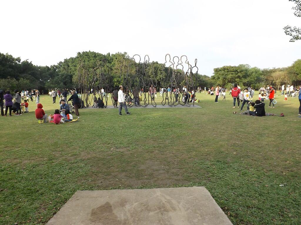 八德埤塘自然生態公園的圖片:提供民眾遊戲的大草皮