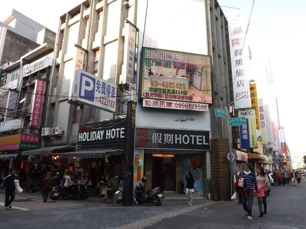 中壢中平路商圈的圖片:福隆假期 HOTEL