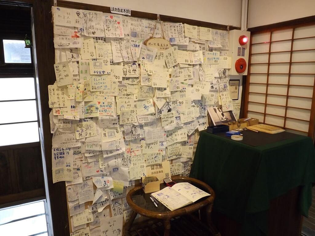 中平路故事館的圖片:訪客留言牆