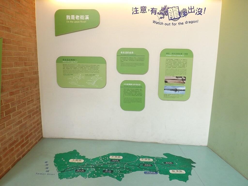 中壢老街溪河川教育中心的圖片:流域範圍介紹模型