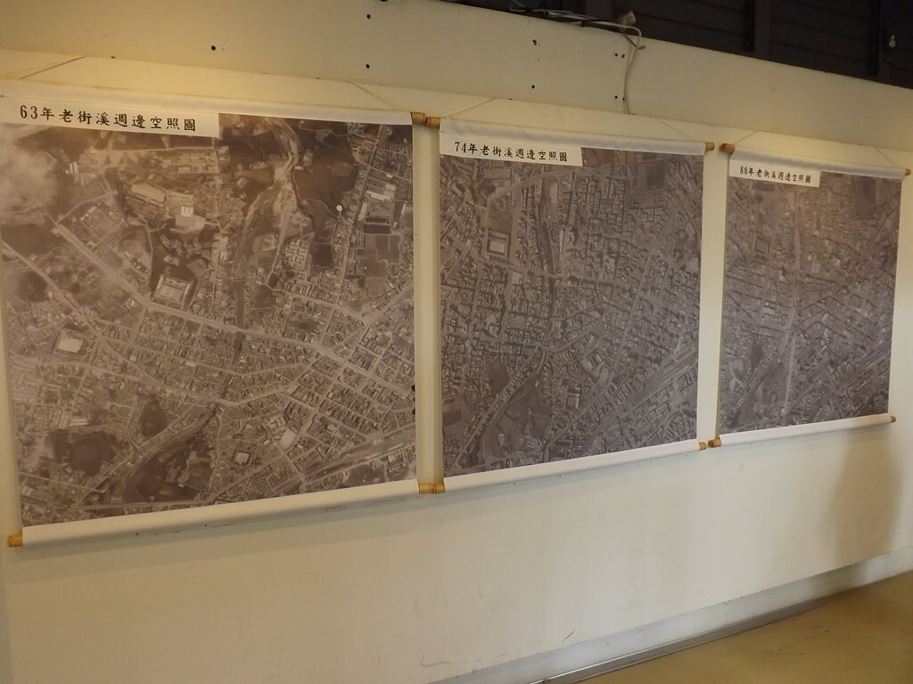 中壢老街溪河川教育中心的圖片:歷年來的老街溪上空拍圖