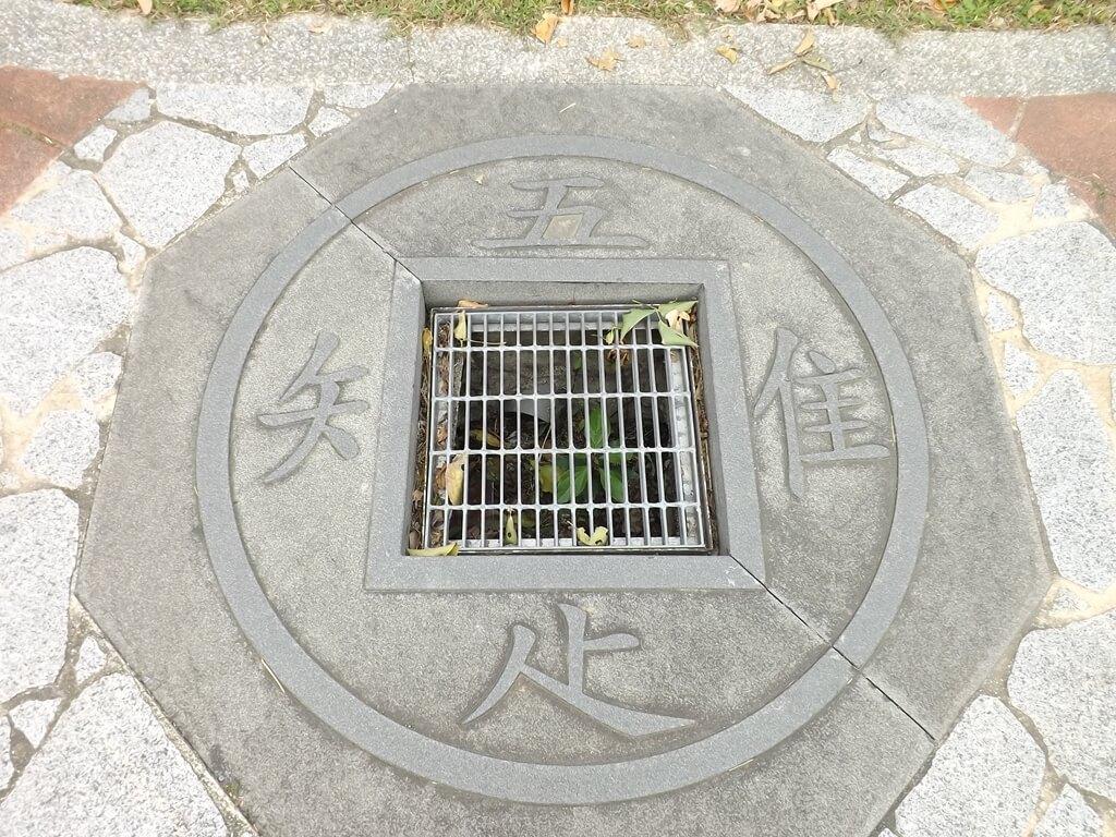 中壢老街溪河川教育中心的圖片:集水溝的集水口