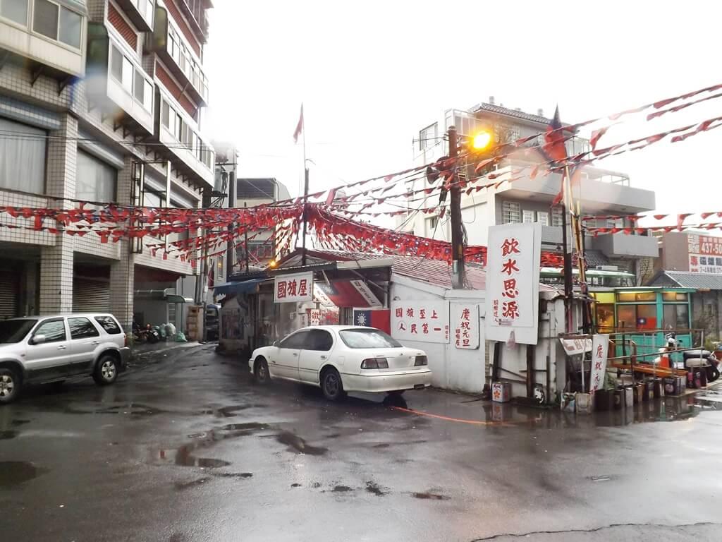 平鎮雲南文化公園的圖片:龍岡忠貞非常著名的國旗屋米干店