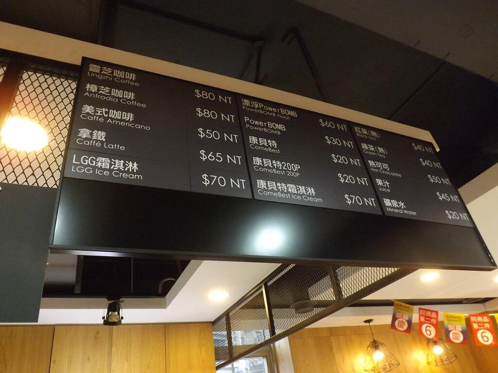 葡萄王健康活力能量館(葡萄王觀光工廠)的圖片:一樓販賣部的價目表
