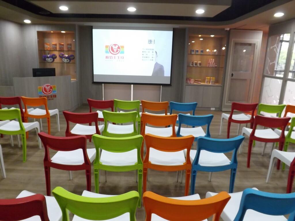 葡萄王健康活力能量館(葡萄王觀光工廠)的圖片:葡萄王故事區的視聽教室