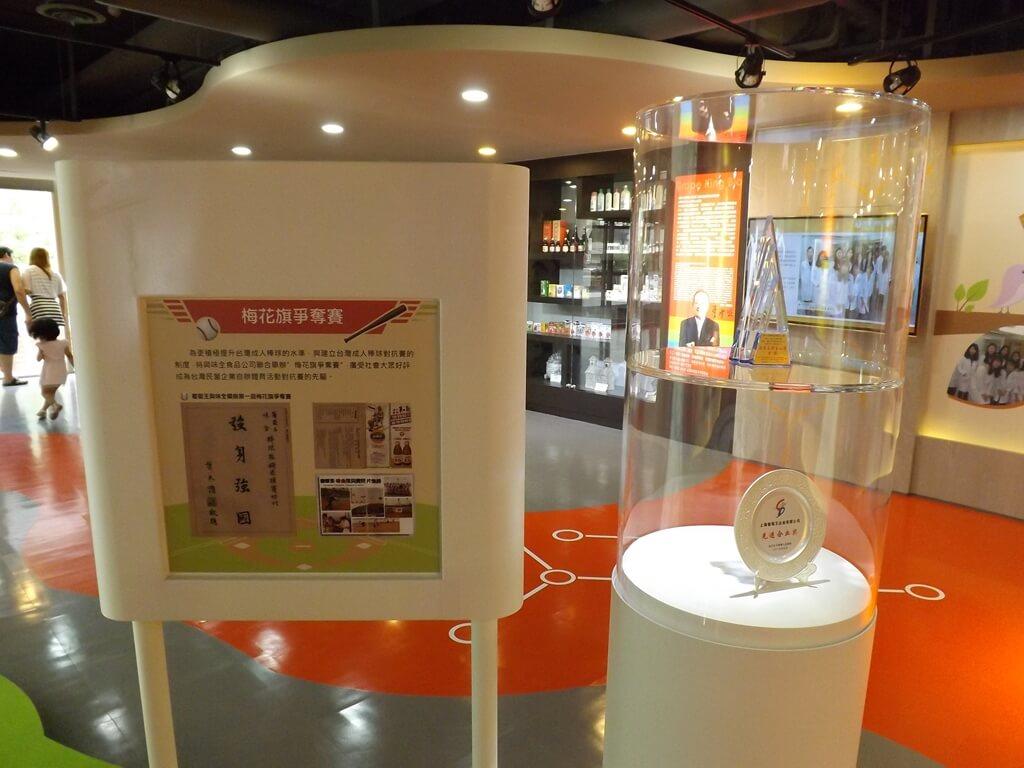 葡萄王健康活力能量館(葡萄王觀光工廠)的圖片:活動紀錄展出物
