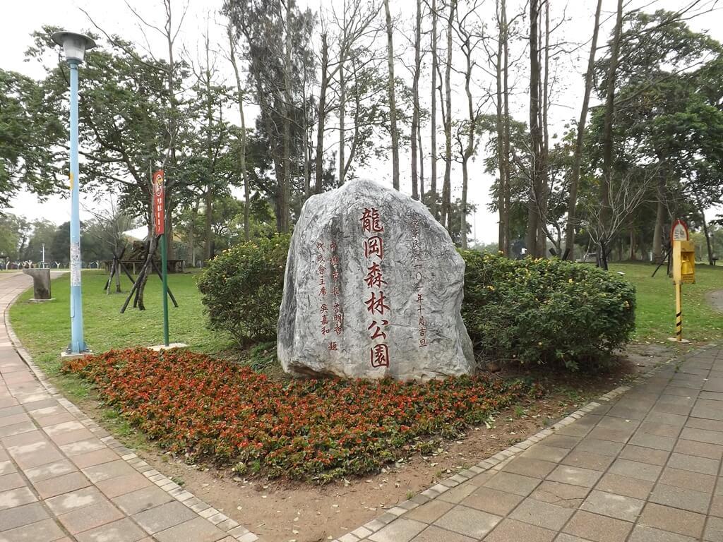 龍岡森林公園的圖片:公園的入口大石塊