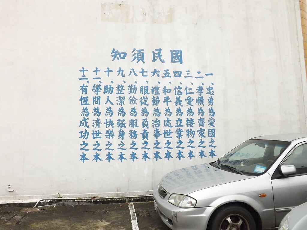 桃園光影電影館 Taoyuan Arts Cinema(桃園光影一館)的圖片:國民須知