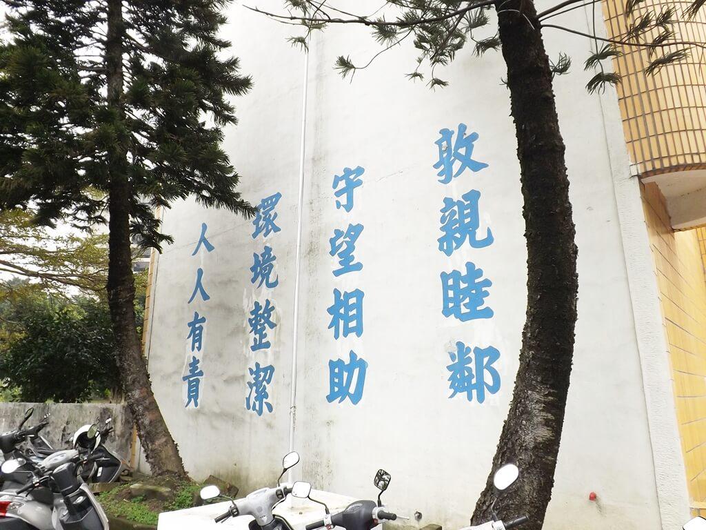 桃園光影電影館 Taoyuan Arts Cinema(桃園光影一館)的圖片:敦親睦鄰宣導