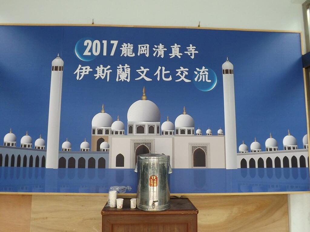 龍岡清真寺的圖片:伊斯蘭文化交流