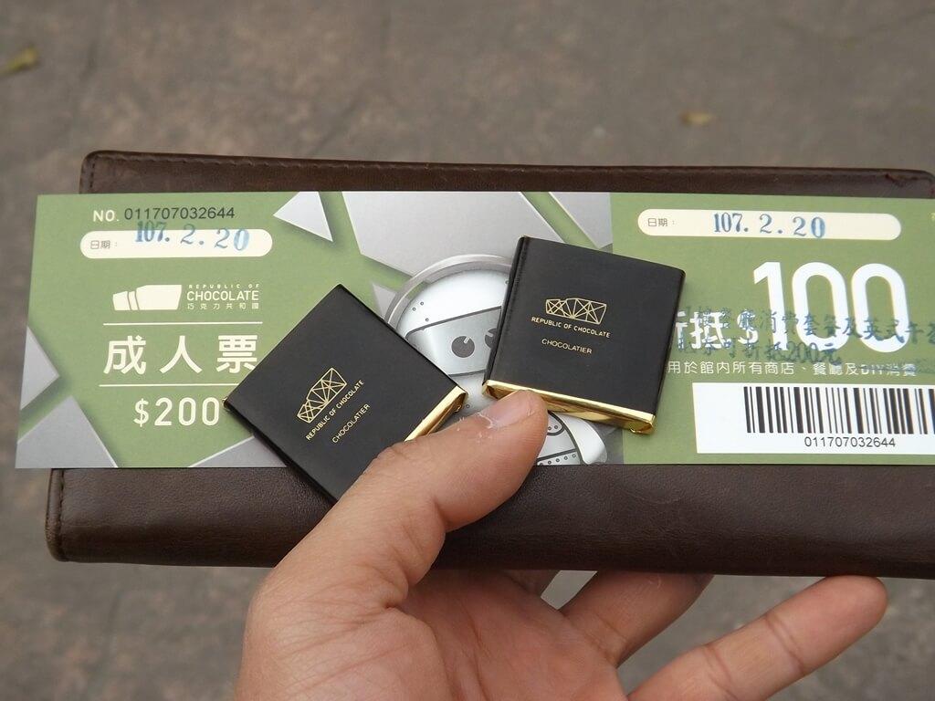 宏亞巧克力共和國的圖片:全票及贈送的巧克力