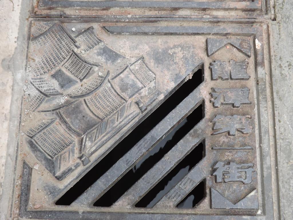 三坑老街的圖片:龍潭第一街