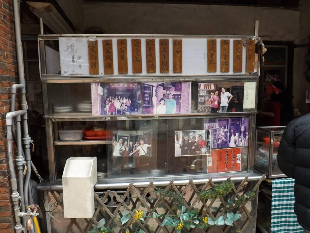 三坑老街的圖片:客家小吃店
