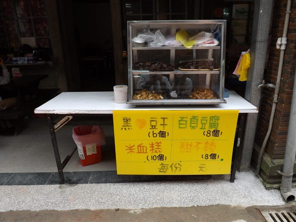 三坑老街的圖片:滷味豆干販售