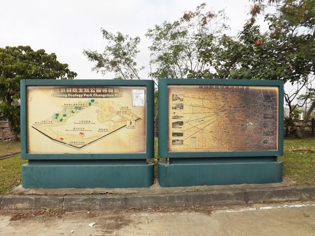 三坑自然生態公園的圖片:需要更新的公園導覽圖看板