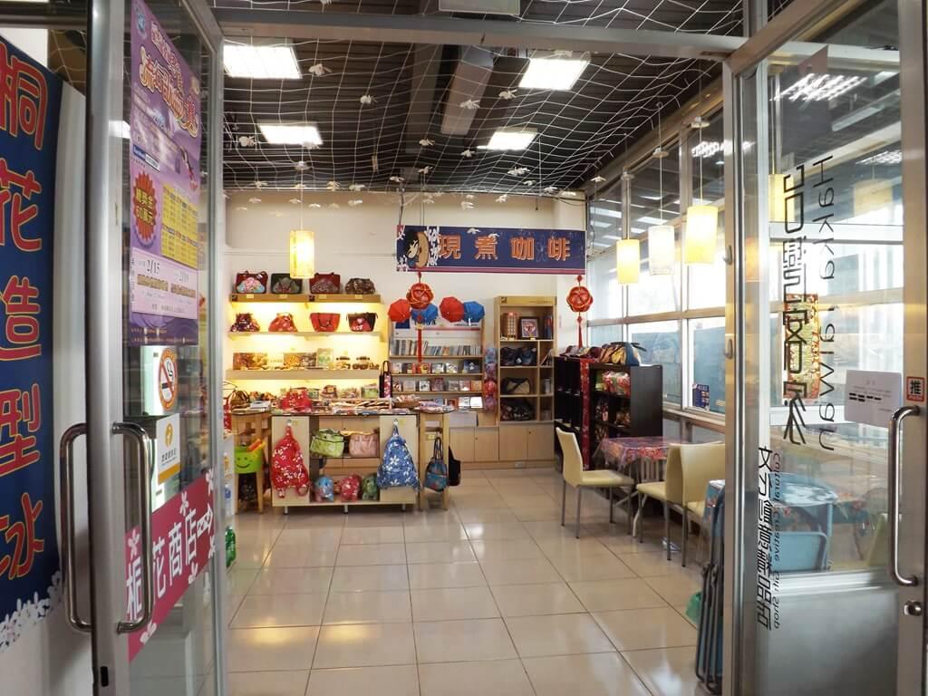 桃園市客家文化館的圖片:桐花商店