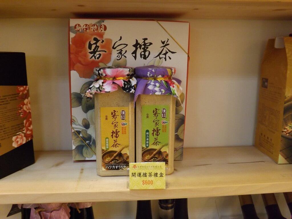 桃園市客家文化館的圖片:包裝精美的客家擂茶