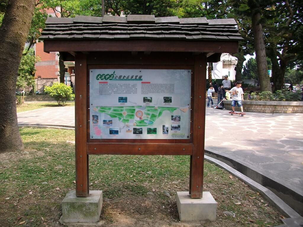 大溪中正公園的圖片:公園的參觀導覽圖