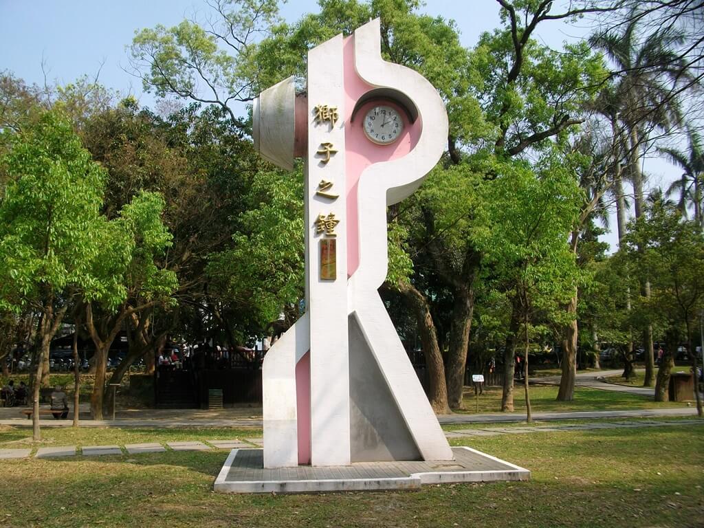 大溪中正公園的圖片:獅子之鐘