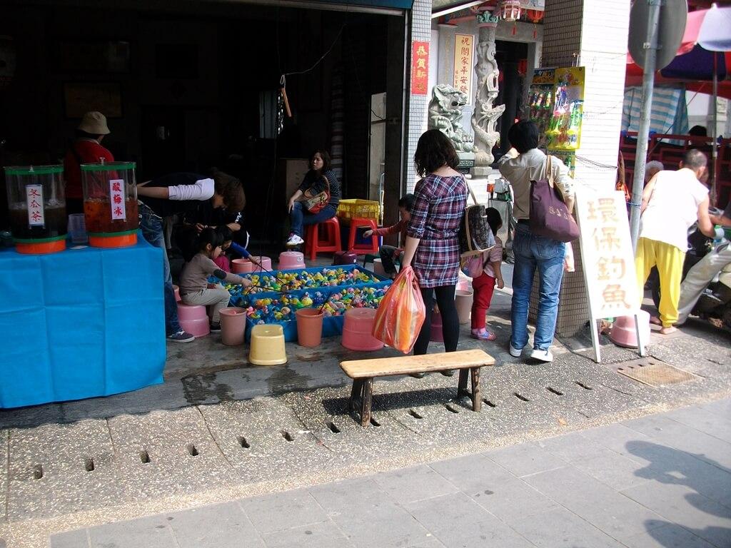 大溪老街的圖片:釣魚童玩