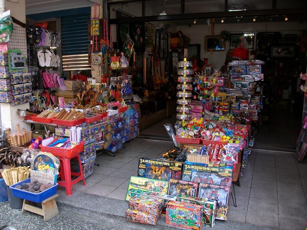 大溪老街的圖片:童玩雜貨店