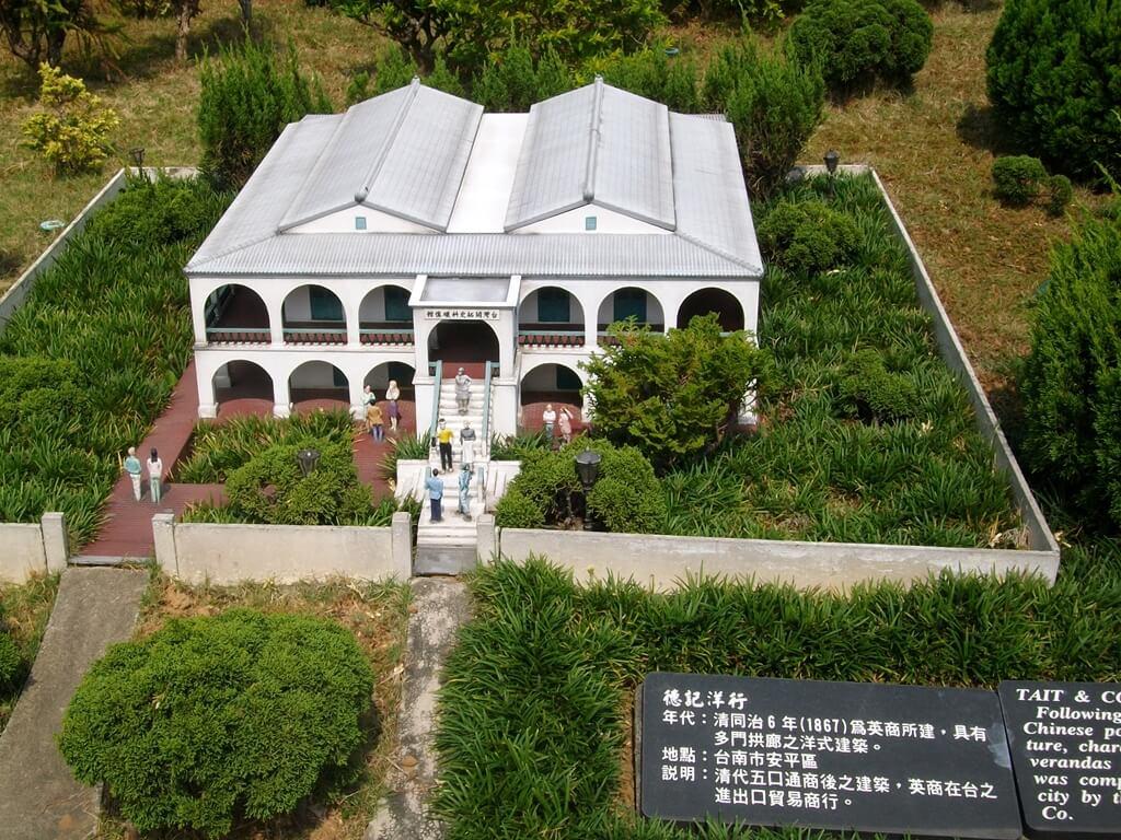 小人國主題樂園的圖片:台南德記洋行模型