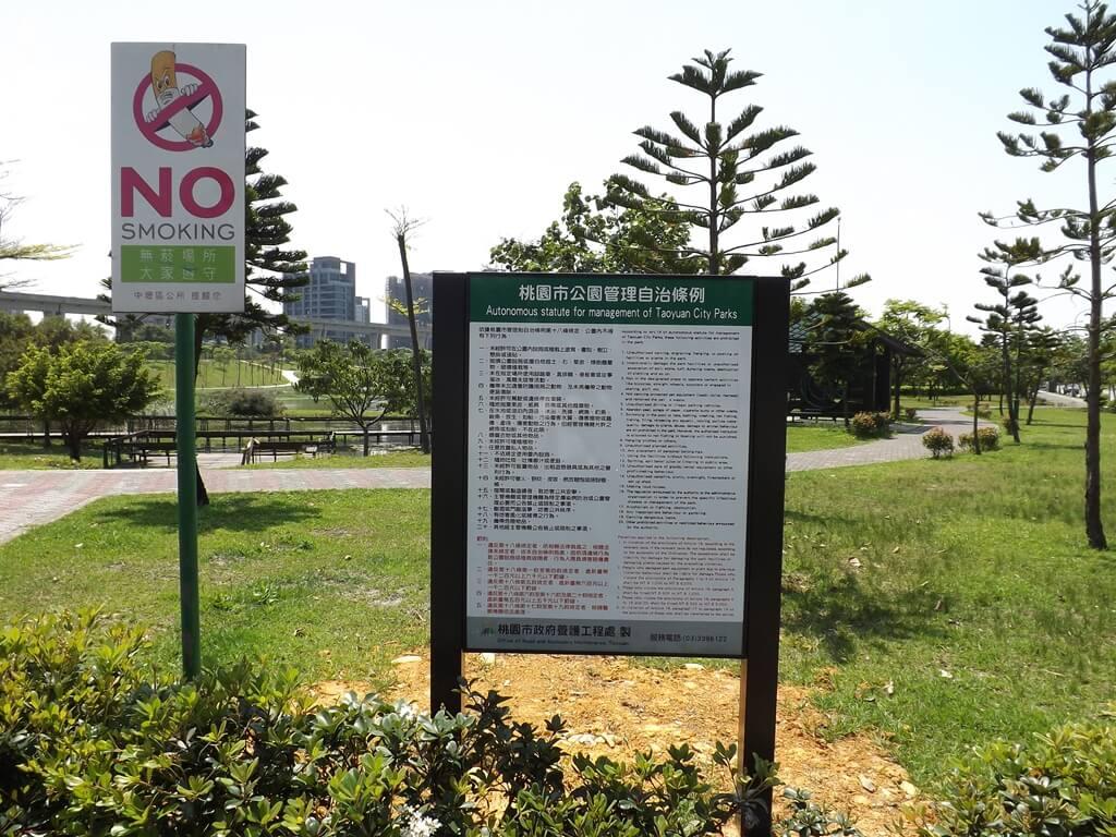 青塘園的圖片:桃園市公園管理自治條例