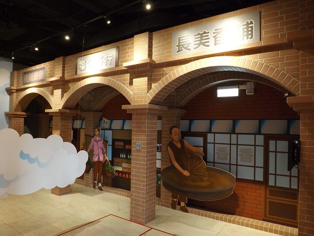 桃園市土地公文化館的圖片:兒童文化館旁的商店場景