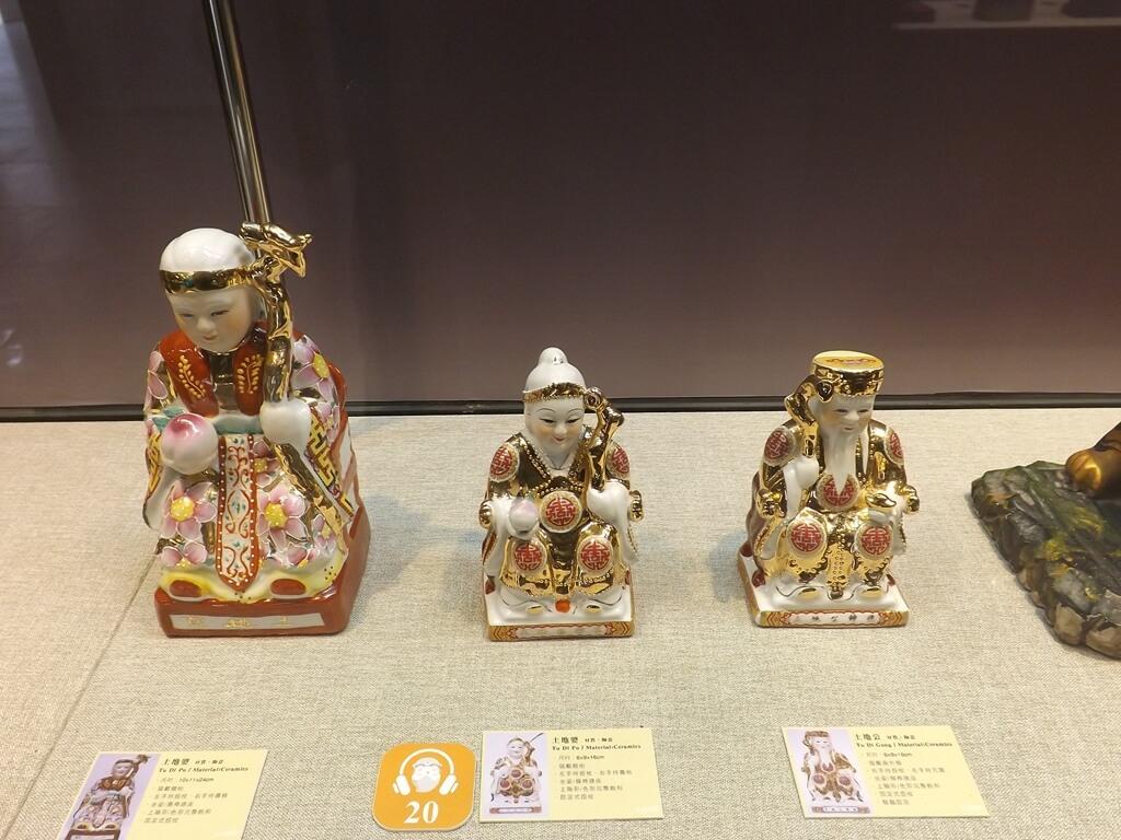 桃園市土地公文化館的圖片:陶瓷土地公與土地婆展示