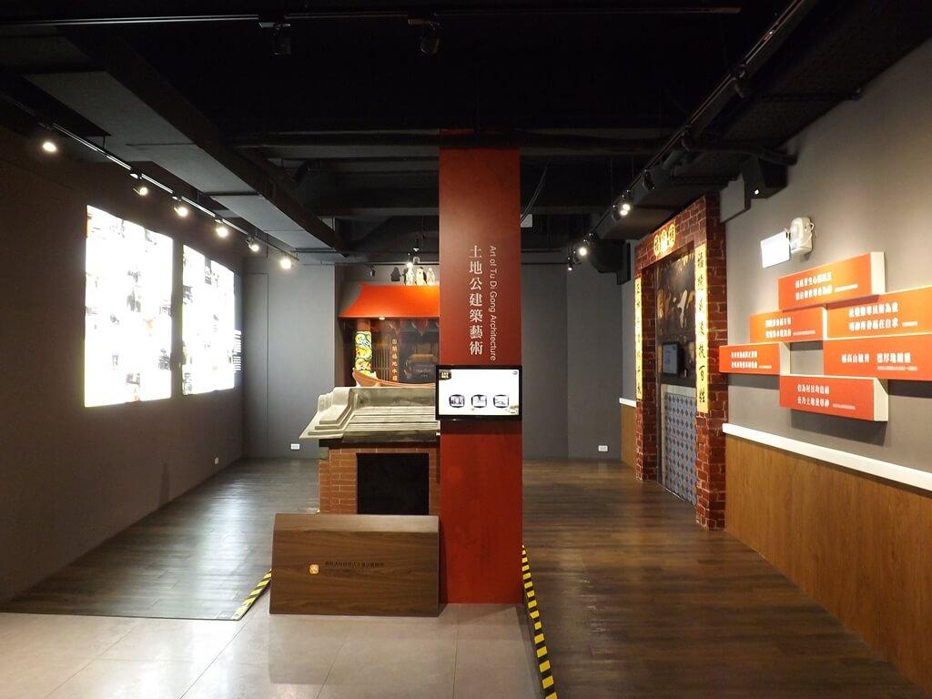 桃園市土地公文化館的圖片:土地公建築藝術區