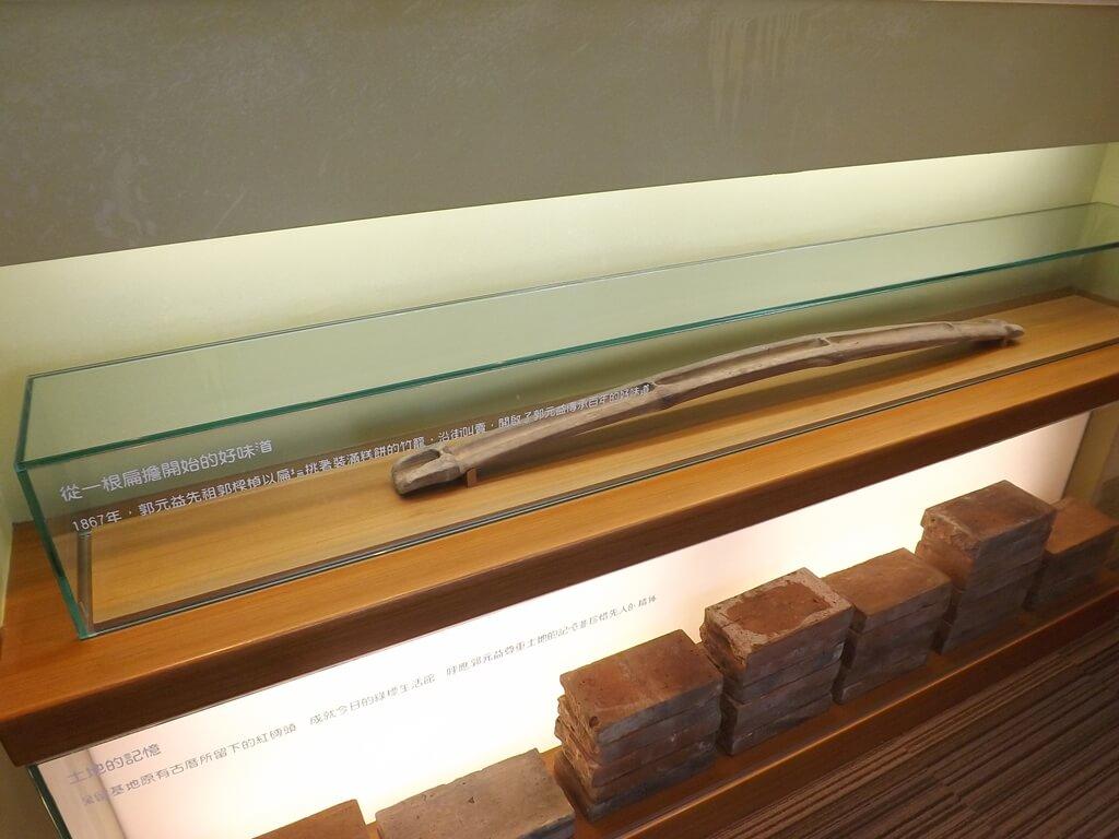 郭元益糕餅博物館桃園楊梅館的圖片:從一根扁擔開始的好味道