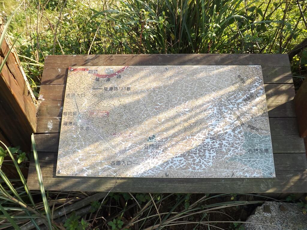 龍潭小粗坑古道的圖片:斑駁的古道地圖