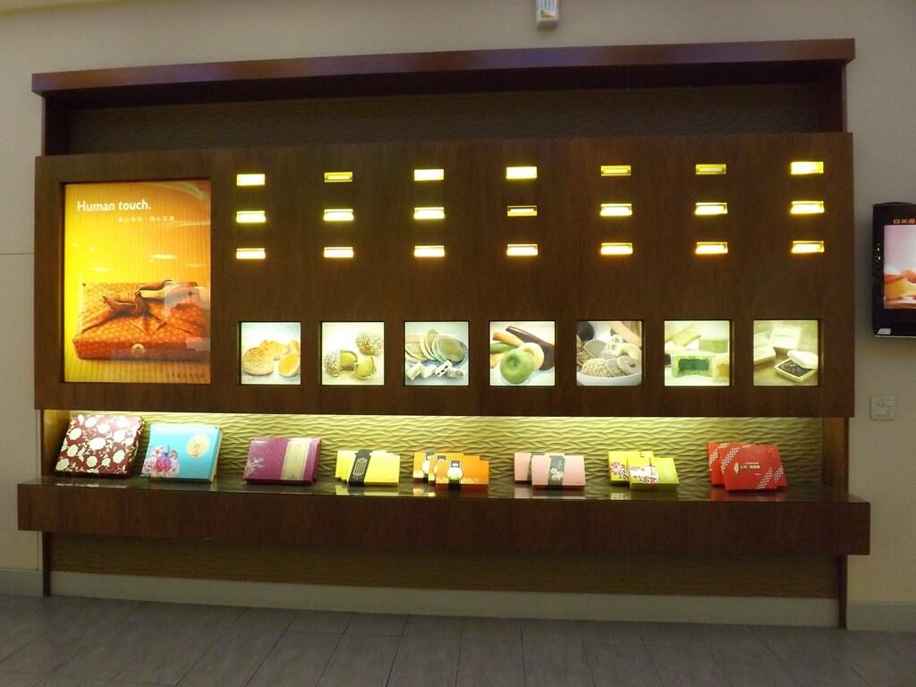 白木屋品牌探索館(停止營業)的圖片:禮盒展示牆