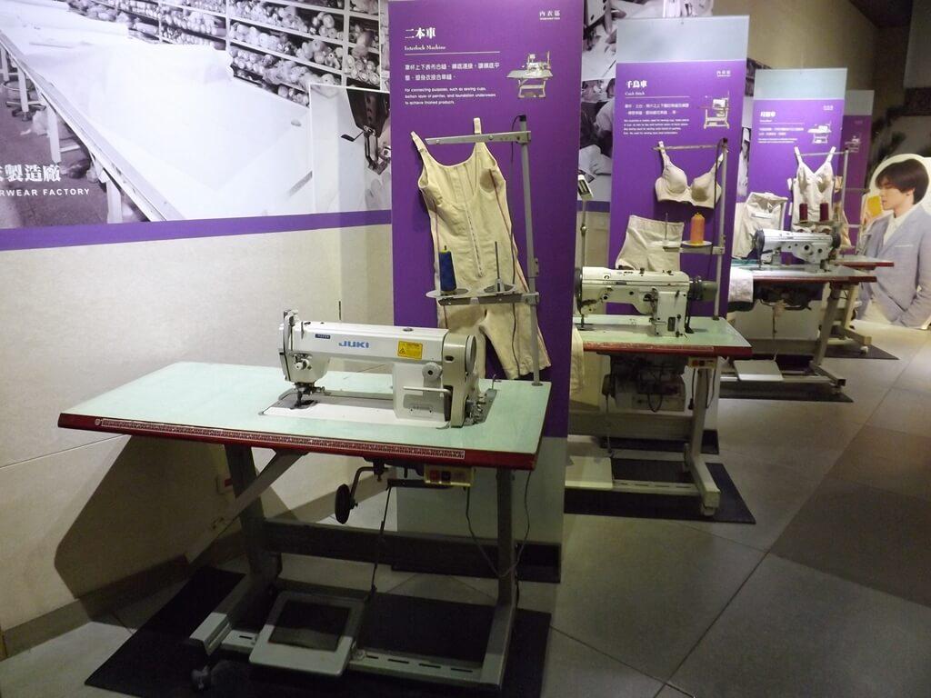 雅聞魅力博覽館的圖片:縫紉機展示