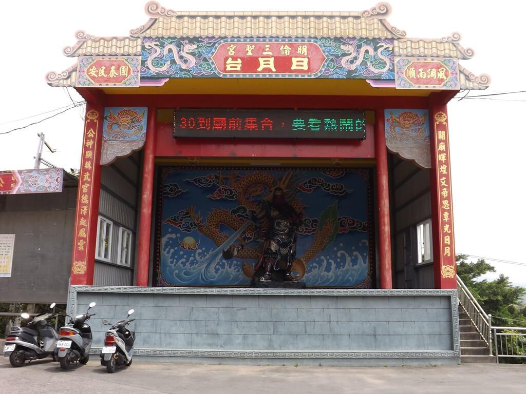 桃園明倫三聖宮的圖片:日月台