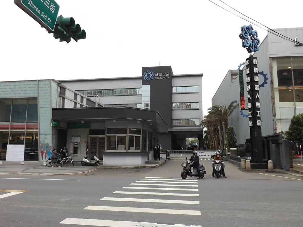 祥儀機器人夢工廠的圖片:祥儀企業大門