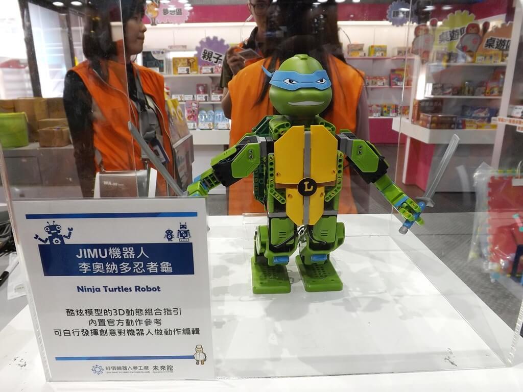 祥儀機器人夢工廠的圖片:JIMU 機器人李奧納多忍者龜