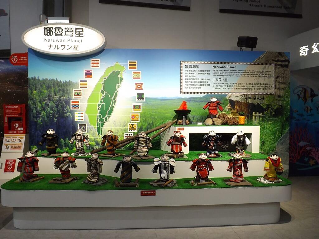 祥儀機器人夢工廠的圖片:娜魯灣星歌舞表演