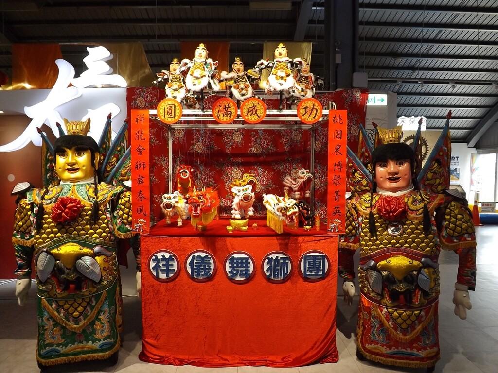 祥儀機器人夢工廠的圖片:祥儀舞獅團