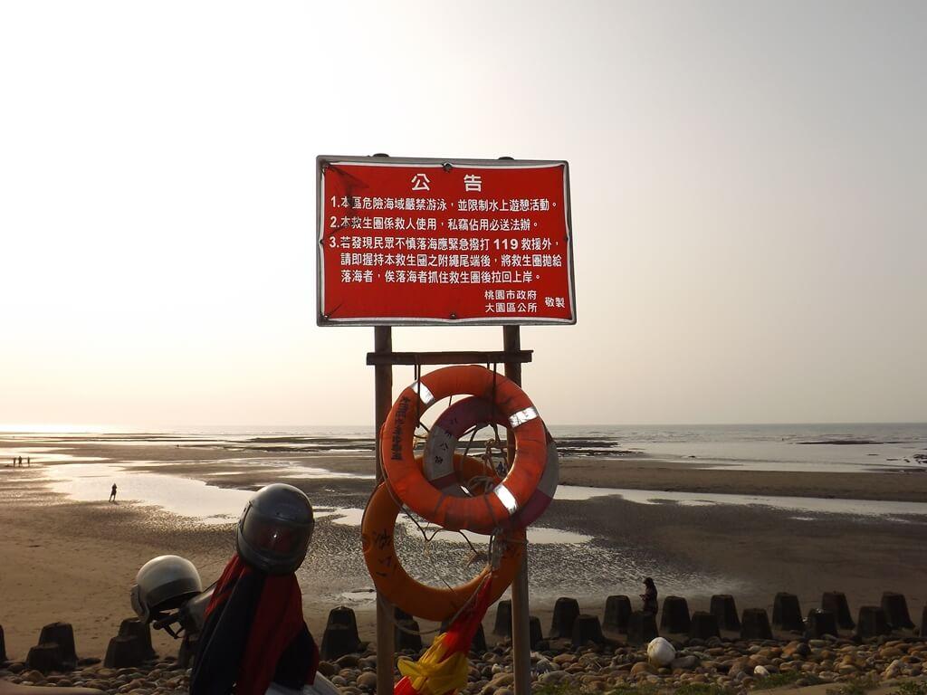許厝港濕地的圖片:公告看板