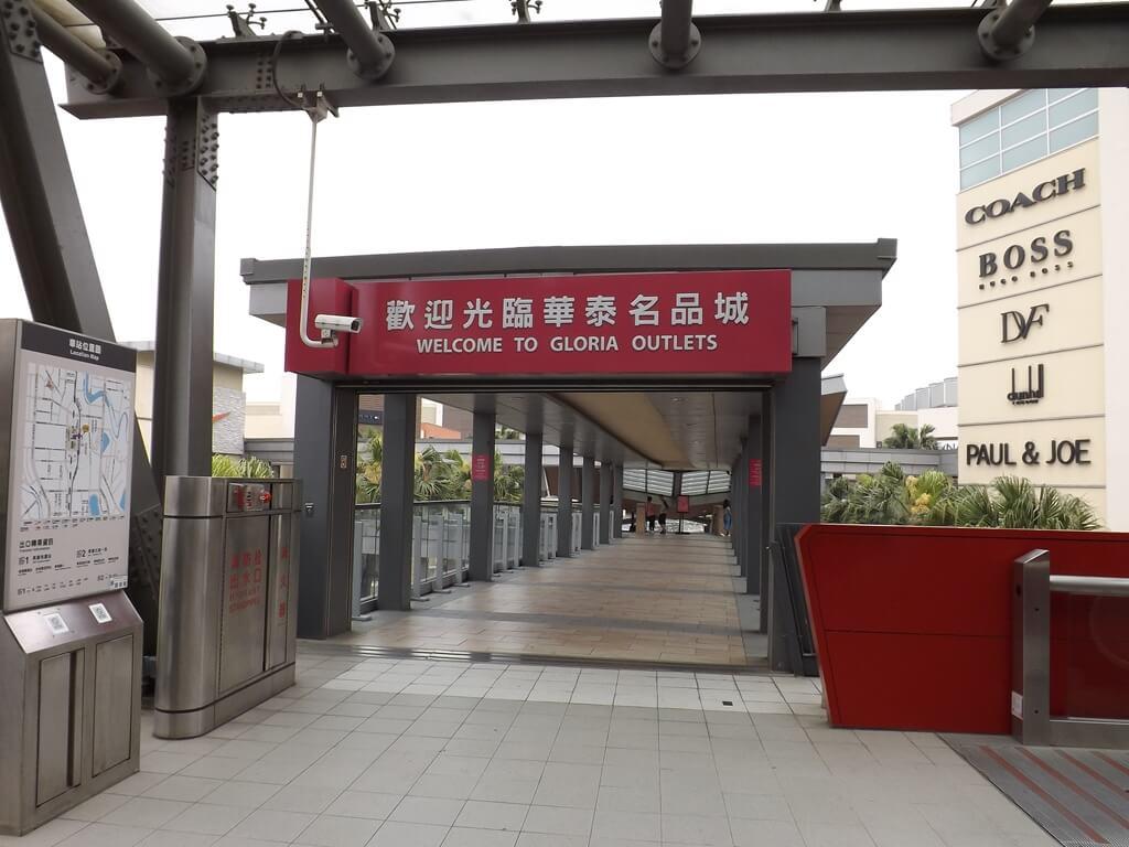 華泰名品城的圖片:機場捷運A18站華泰名品城出口