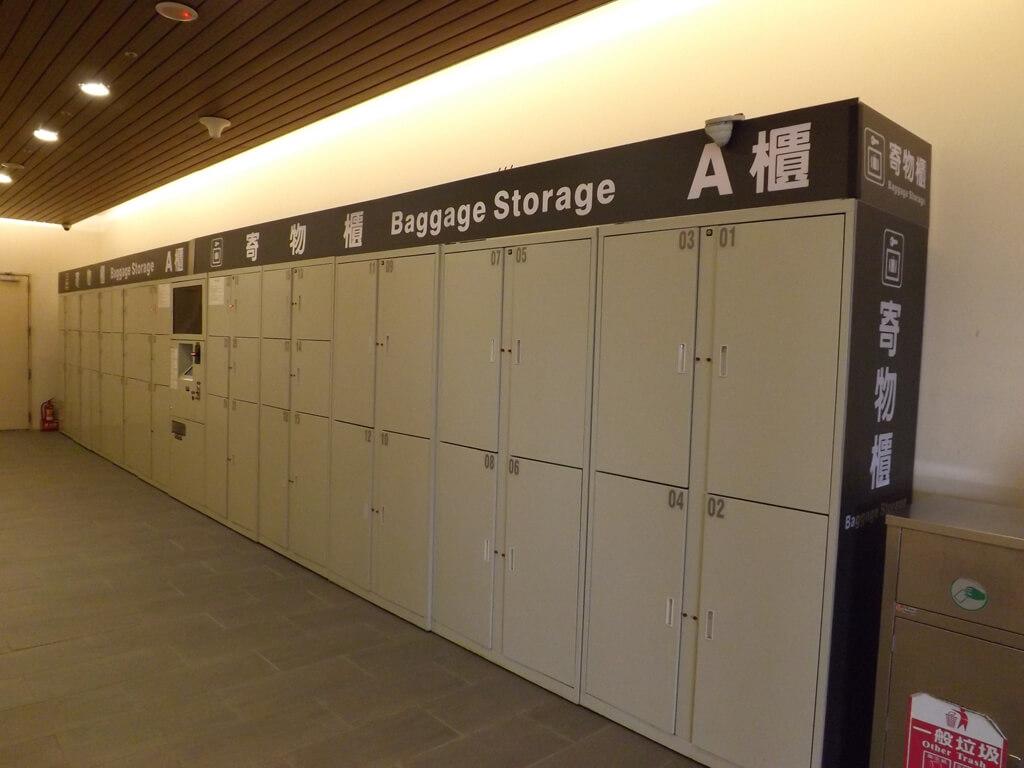 華泰名品城的圖片:寄物櫃