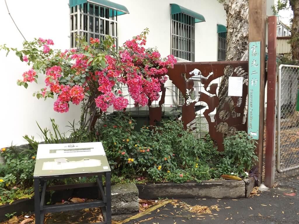 憲光二村的圖片:門口的參觀區域導覽圖