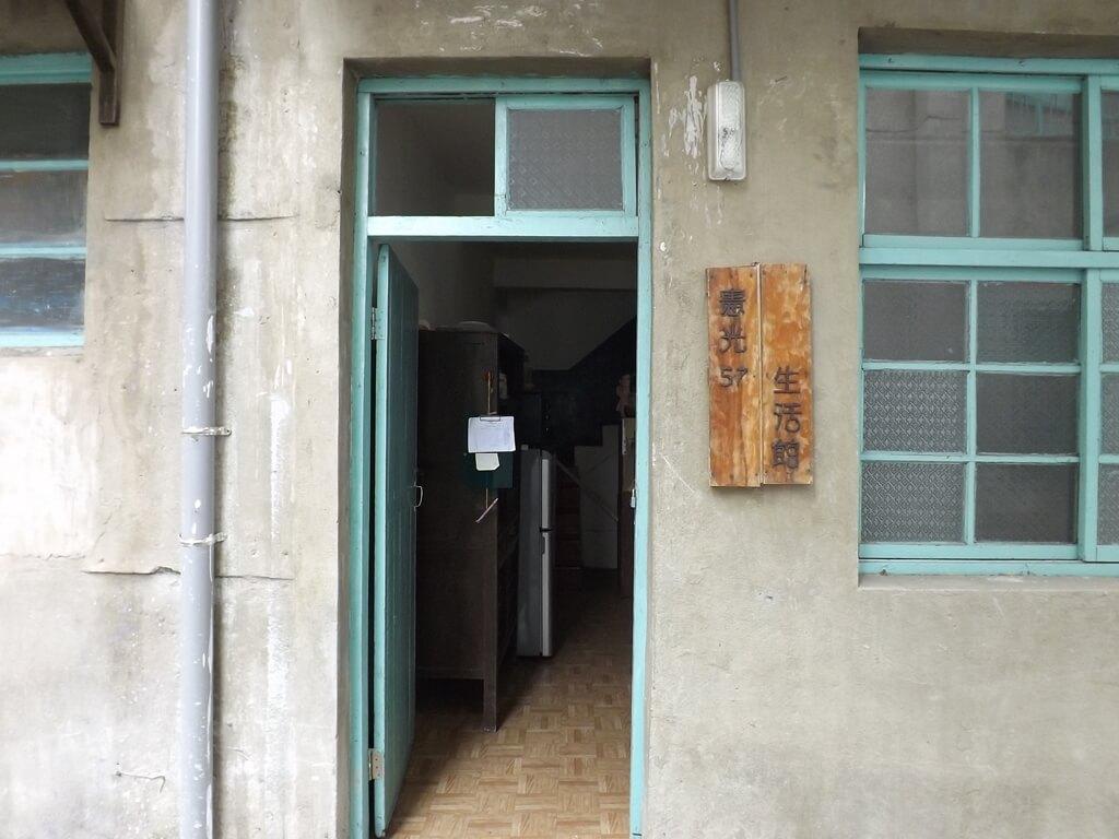 憲光二村的圖片:憲光57生活館
