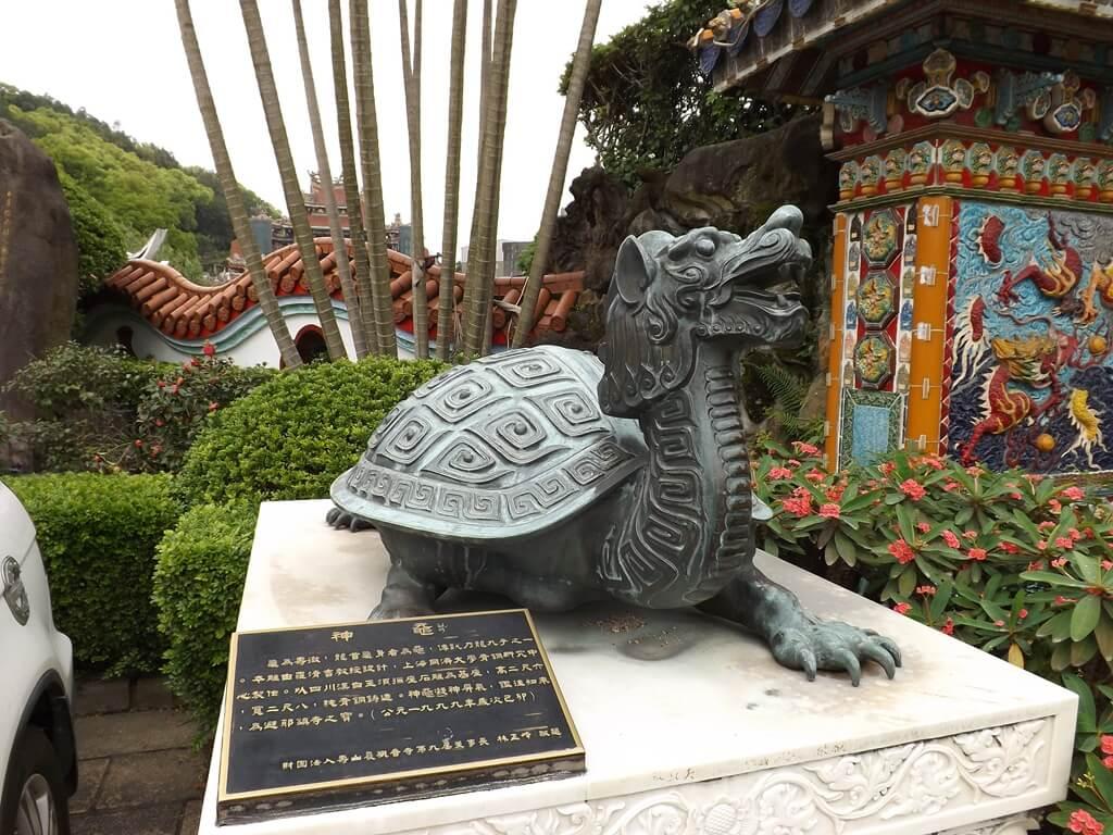 壽山巖觀音寺的圖片:神黿